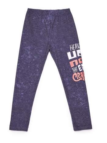Dekatyzowane legginsy dziewczęce z nadrukiem tekstowym granatowe