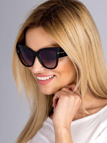 """Duże  eleganckie okulary przeciwsłoneczne """"KOCIE OCZY"""""""