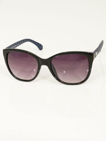 Eleganckie czarne przeciwsłoneczne okulary damskie