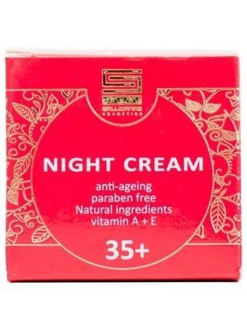 Krem na noc przeciw oznakom starzenia 35+