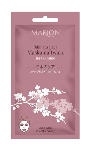 """Marion Japoński Rytuał Maska na twarz odmładzająca na tkaninie  17g"""""""