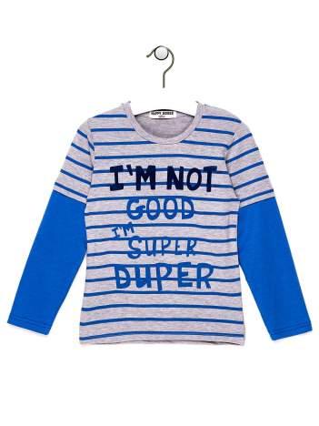 Szara bluzka chłopięca z napisem I'M NOT GOOD I'M SUPER DRUPER