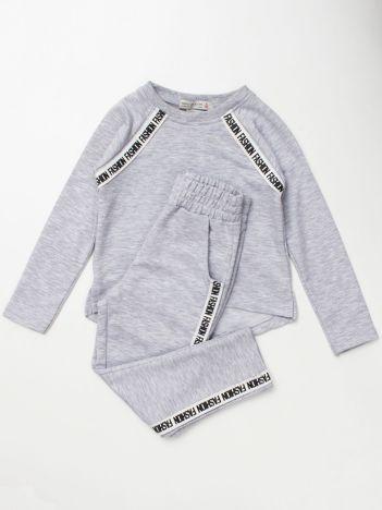 Szary komplet dresowy dla dziewczynki bluza i spodnie