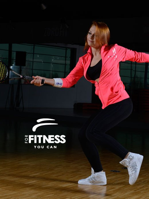 Bluza For Fitness bez kaptura                                  zdj.                                  2