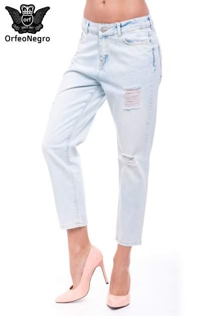 Błękitne spodnie girlfriend jeans z dziurami                                  zdj.                                  1