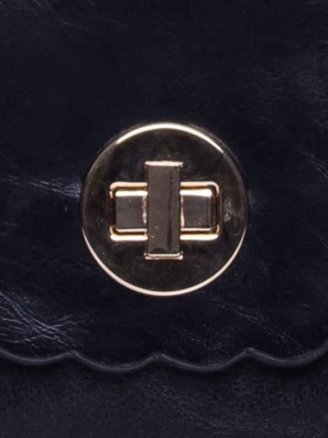 Czarna torebka listonoszka z falowanym wykończeniem                                  zdj.                                  7