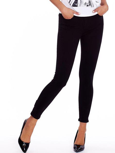 Czarne spodnie high waist z suwakiem i kokardkami                              zdj.                              1