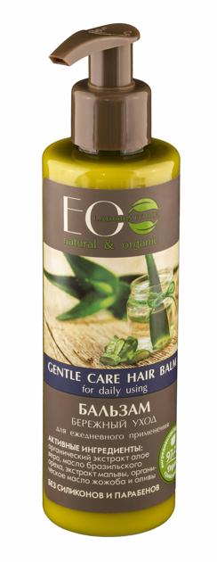 "EOLaboratorie Hair Balm Balsam do bardzo wrażliwej skóry głowy  250ml"""