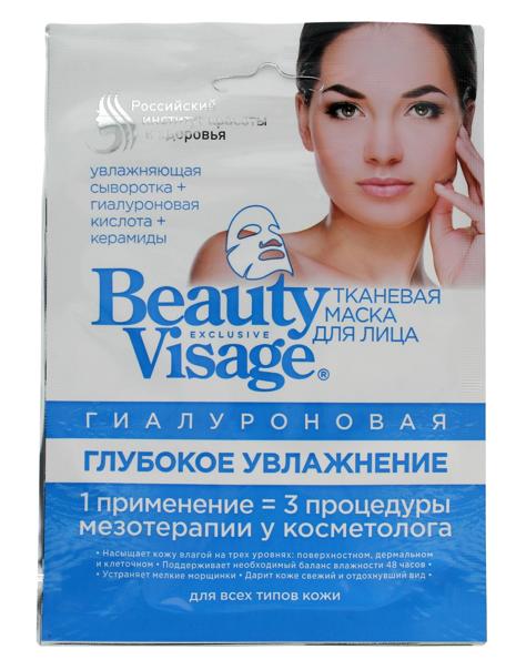 Fitocosmetics Beauty Visage Maseczka na tkaninie hialuronowa nawilżająca 25 ml