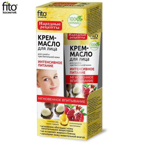 Fitocosmetics Krem-olejek do twarzy Intensywne odżywianie dla cery suchej i wrażliwej 45 ml