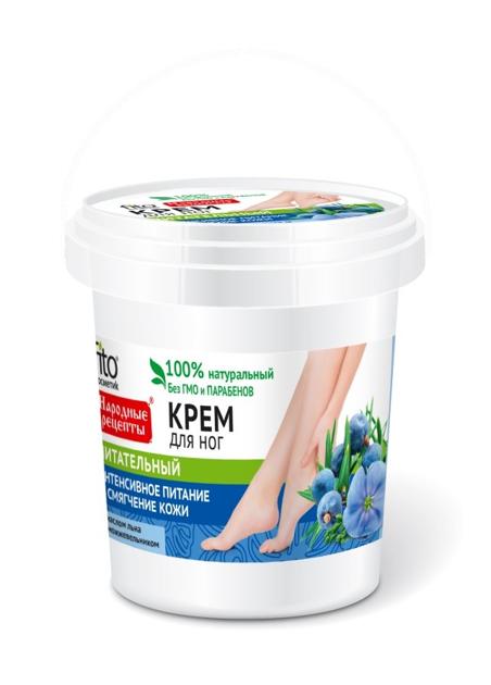 Fitocosmetics Przepisy Ludowe Krem do stóp odżywczy 155 ml