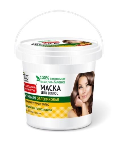 Fitocosmetics Przepisy Ludowe Maska do włosów rokitnikowa aktywna - stymulująca wzrost włosów 155 ml