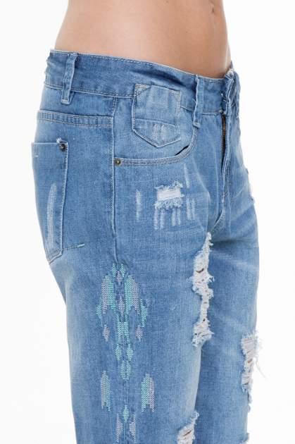 Niebieskie spodnie jeansowe boyfriendy z przetarciami                                  zdj.                                  6