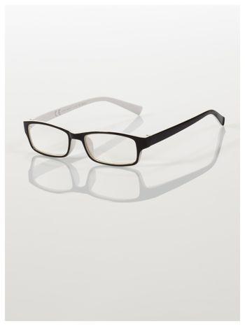 Okulary korekcyjne dwukolorowe do czytania +2.5 D                                    zdj.                                  1