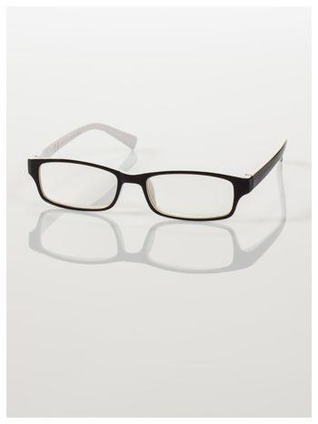 Okulary korekcyjne dwukolorowe do czytania +3.0 D
