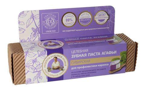 Receptury Babci Agafii Pasta do zębów organiczna SYBERYJSKA przeciwpróchnicza 75 ml