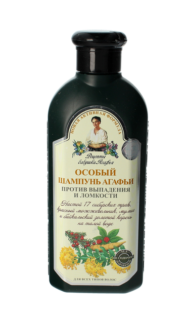 Receptury Babci Agafii Szampon do włosów przeciw wypadaniu ZIOŁOWY SPECJALNY naturalny 350 ml