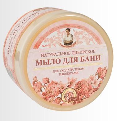 """Receptury Babuszki Agafii Naturalne syberyjskie kwiatowe mydło Agafii 500 ml"""""""