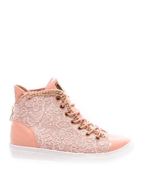 Różowe koronkowe sneakersy z łańcuszkiem                                  zdj.                                  1
