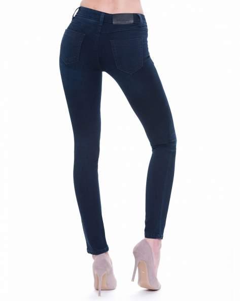 STRADIVARIUS Ciemnoniebieskie spodnie typu skinny jeans z efektem dekatyzowania                                  zdj.                                  2