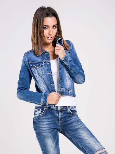 STRADIVARIUS Kurtka jeansowa z cieniowanego denimu
