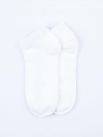 Skarpetki damskie stopki biały bacis zestaw 2 pary                                  zdj.                                  1