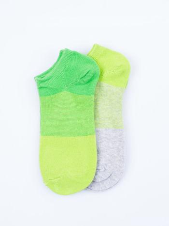 Skarpetki damskie stopki zielony-szary zestaw 2 pary                                  zdj.                                  1