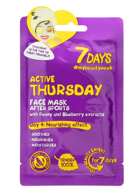 """VILENTA 7 Days Maska na twarz odżywcza Active Thursday  28g"""""""